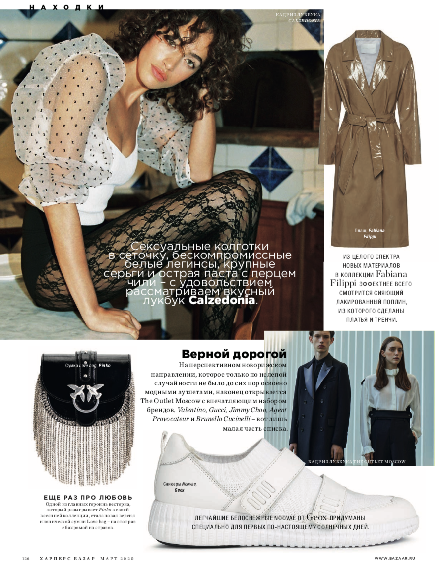 Harper's Bazaar The Outlet Moscow